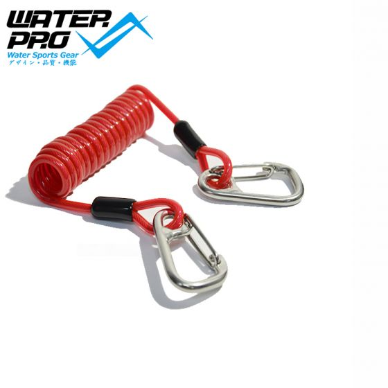 Water Pro Current Double Hook Clip