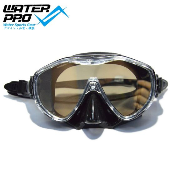 Water Pro Vyper Onyx Mirror Mask