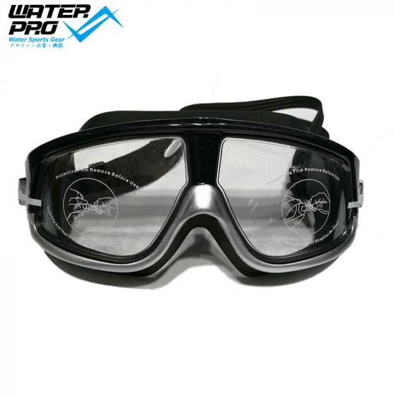 Kính Bơi Cao Cấp Water Pro