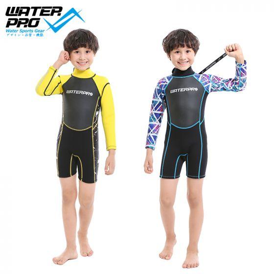 Water Pro 3mm Kids Wetsuit