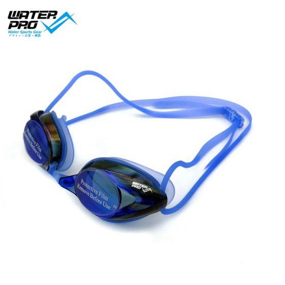 Kính Bơi Cao Cấp Water Pro G11