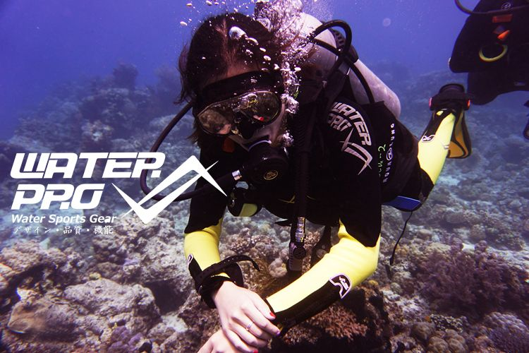 Bộ Đồ Lặn Giữ Ấm Water-Pro