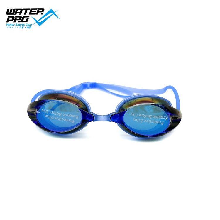Kính Bơi WaterPro G11