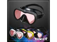 Gull VADER MASK UV420 MEN
