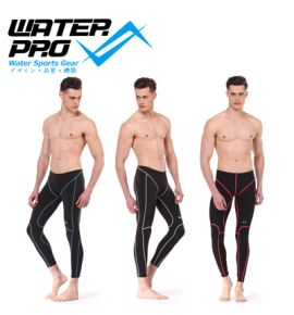 Water Pro Warm Guard Pants Long UPF50