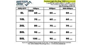 WATER PRO CUSTOM Dry Bag 100D